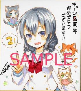 『#にゃんこデイズ』コミックス3巻、10月27日発売予定にゃ!それに現在発売中のコミックキューン10月号『直筆サイン色紙