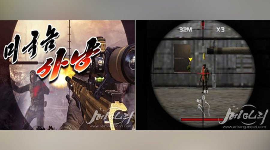 'Hunting Yankee': N. Korea releases first person shooter that lets players kill US Marines