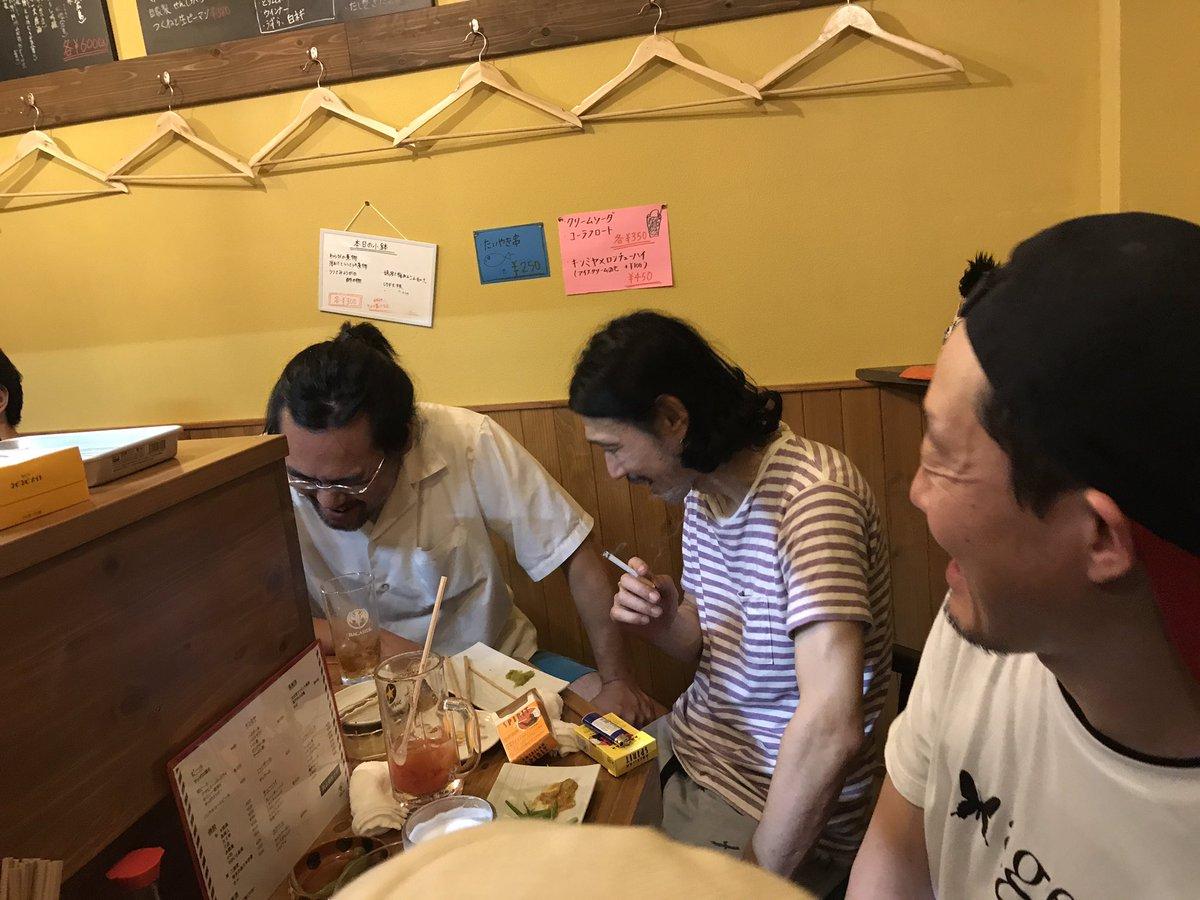 昨日の広島4.14打ち上げ会場は行きたいと思ってた『迷い家(マヨイガ)』無理やり参加させてもらったですf^_^nuill
