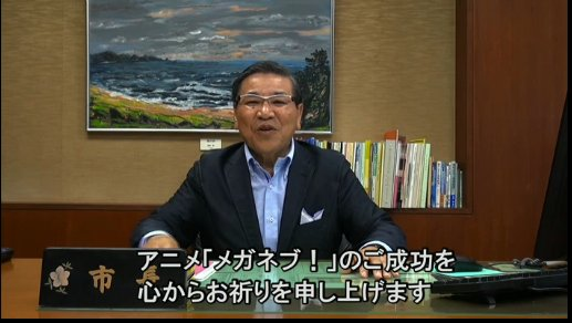 福井県鯖江市のメガネブ!が無いようですが………………………………………………………