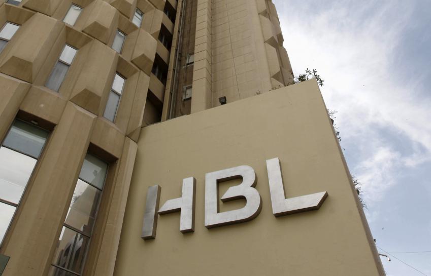 U.S. watchdog may fine Habib Bank, Pakistan's biggest lender, up to $630 million