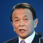 Japan Finance Minister Aso to meet Pence in early September to discuss economy, trade