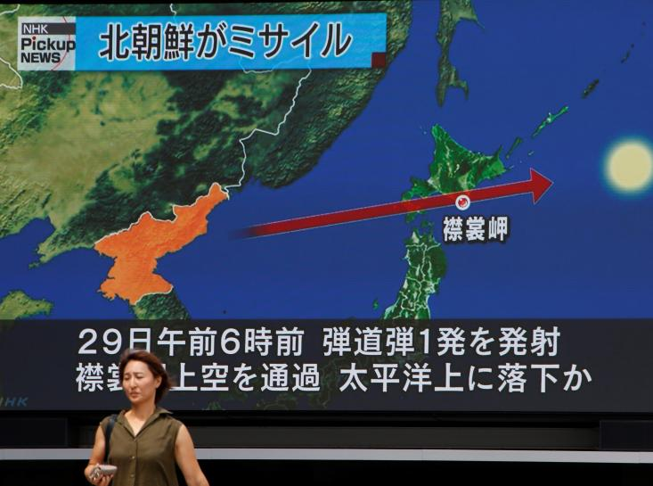 China calls for restraint after North Korea missile launch over Japan