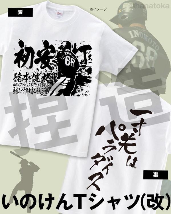 猪本健太郎の画像 p1_28