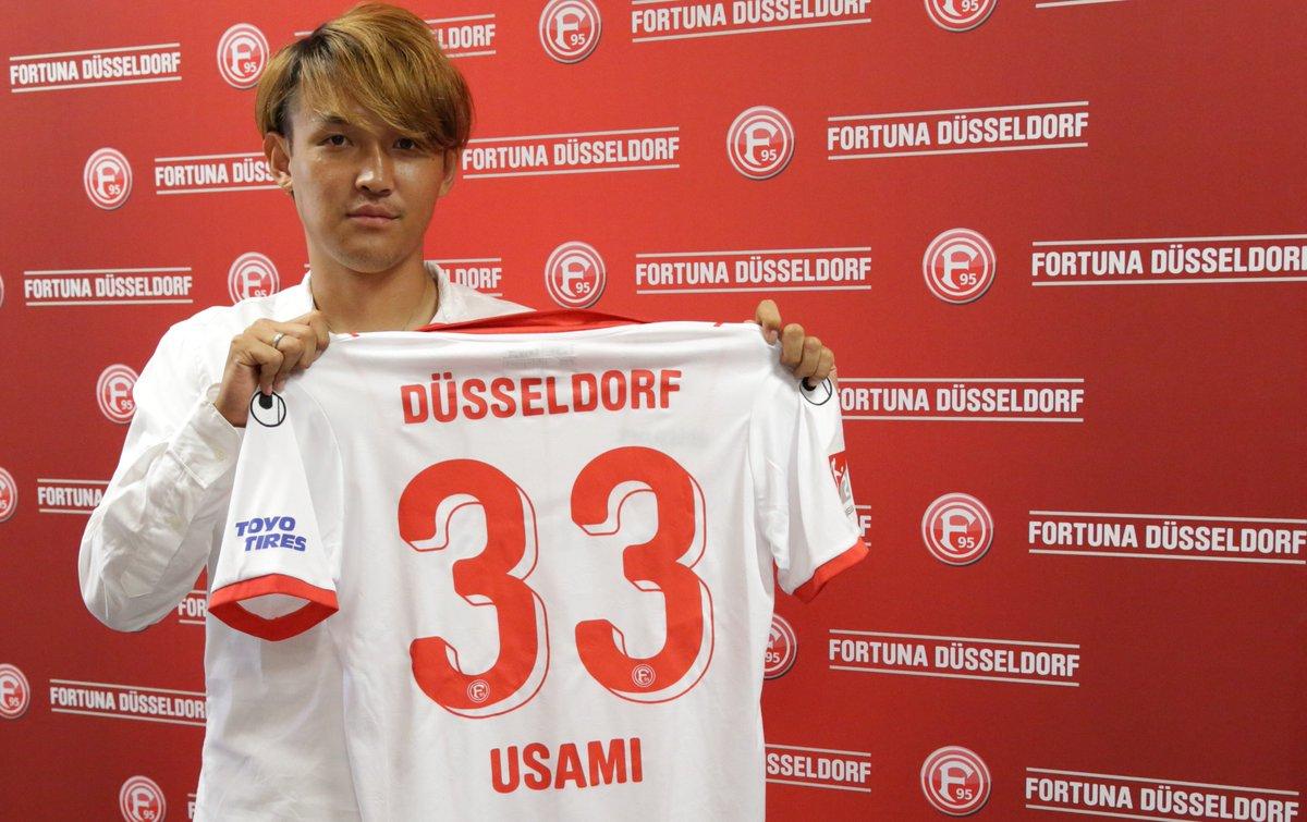 【サッカー】デュッセルドルフが宇佐美を1年間のレンタルで獲得。東洋タイヤ社が支援を増資することで実現。
