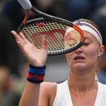 Tennis, US Open : Gasquet et Mladenovic encore battus d'entrée