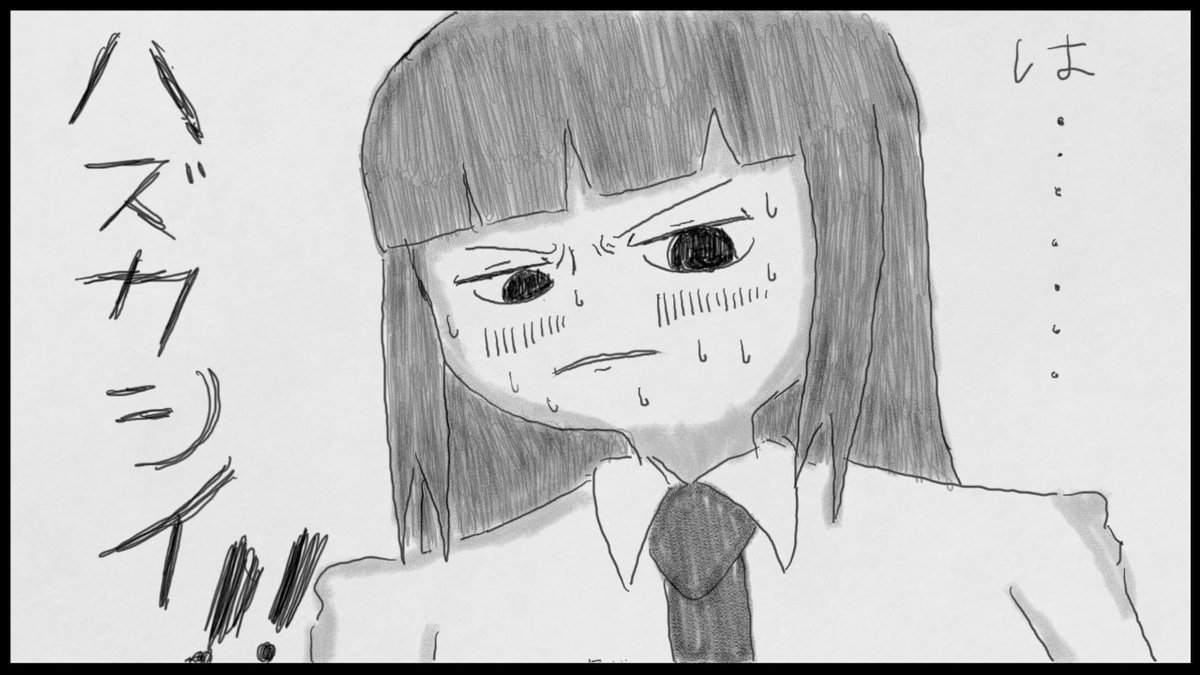 何も見ないで可愛すぎたあの神林を描いてみた #ド嬢 #WiiU