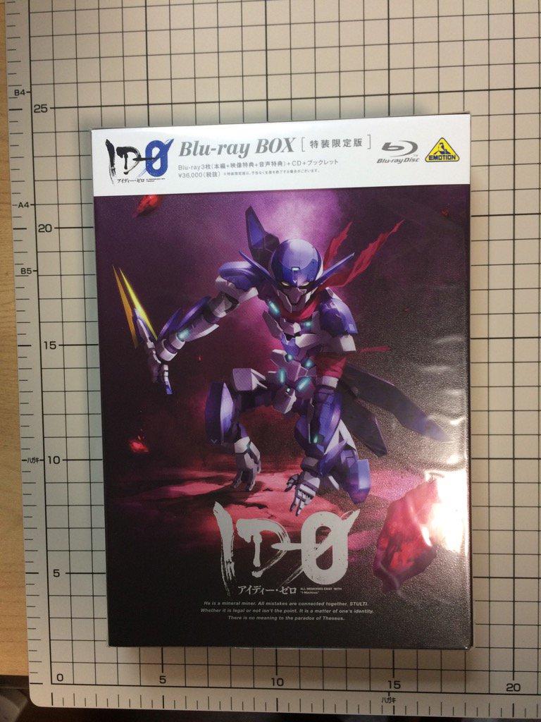 Blu-rayボックスが届きました。みんな買ってね観てね! #ID_0