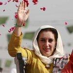 Pakistan court acquits five in Benazir Bhutto murder case, Musharraf declared absconder