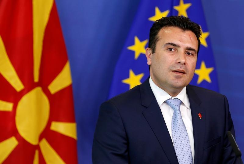 'Recognize new reality', Macedonia asks Greece