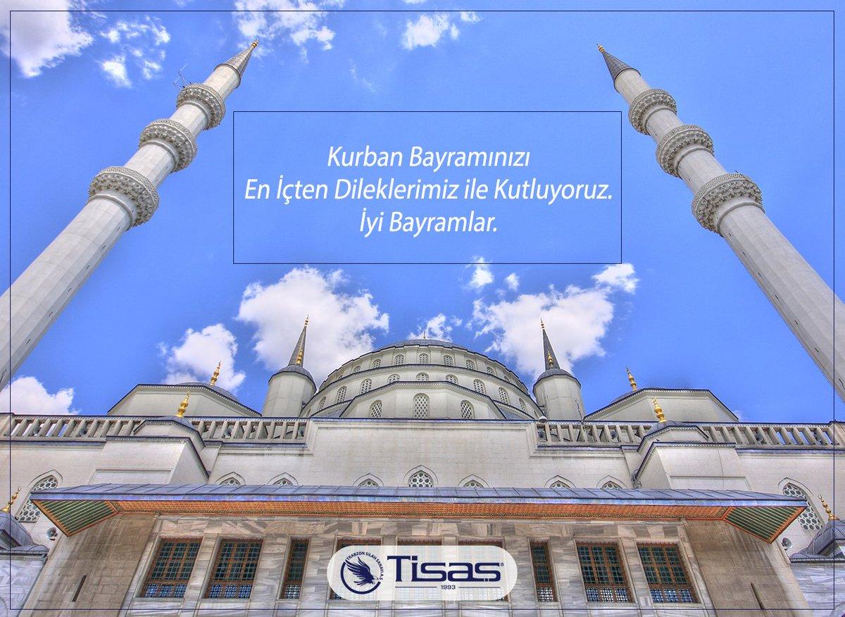 Поздравления курбан байрам на туркменском языке6