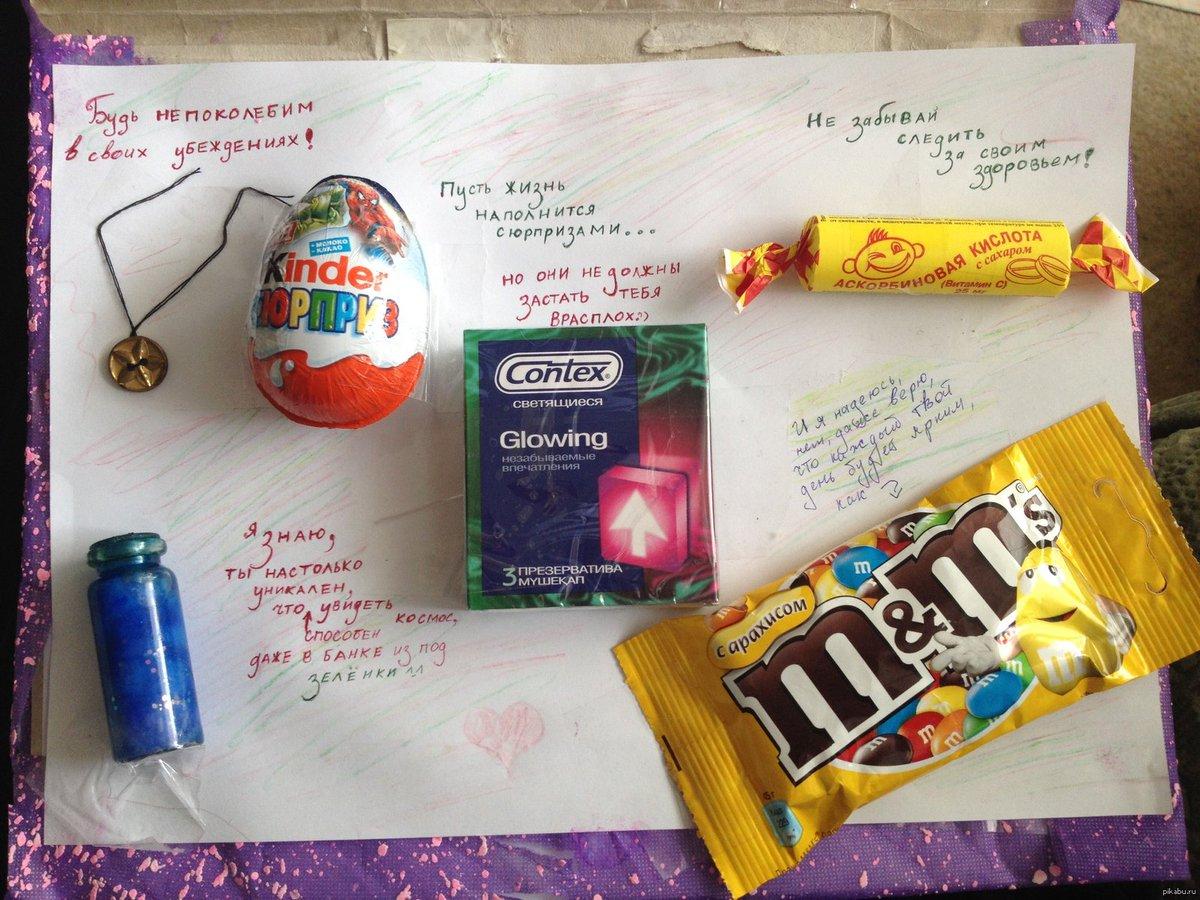 Идеи для поздравления с Днем Рождения - идеи от Picabu