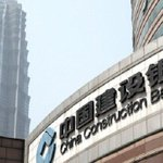 China Construction Bank profits lifted by economy, debt crackdown