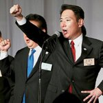 Japan's struggling opposition picks ex-foreign minister as new chief - ASEAN/East Asia