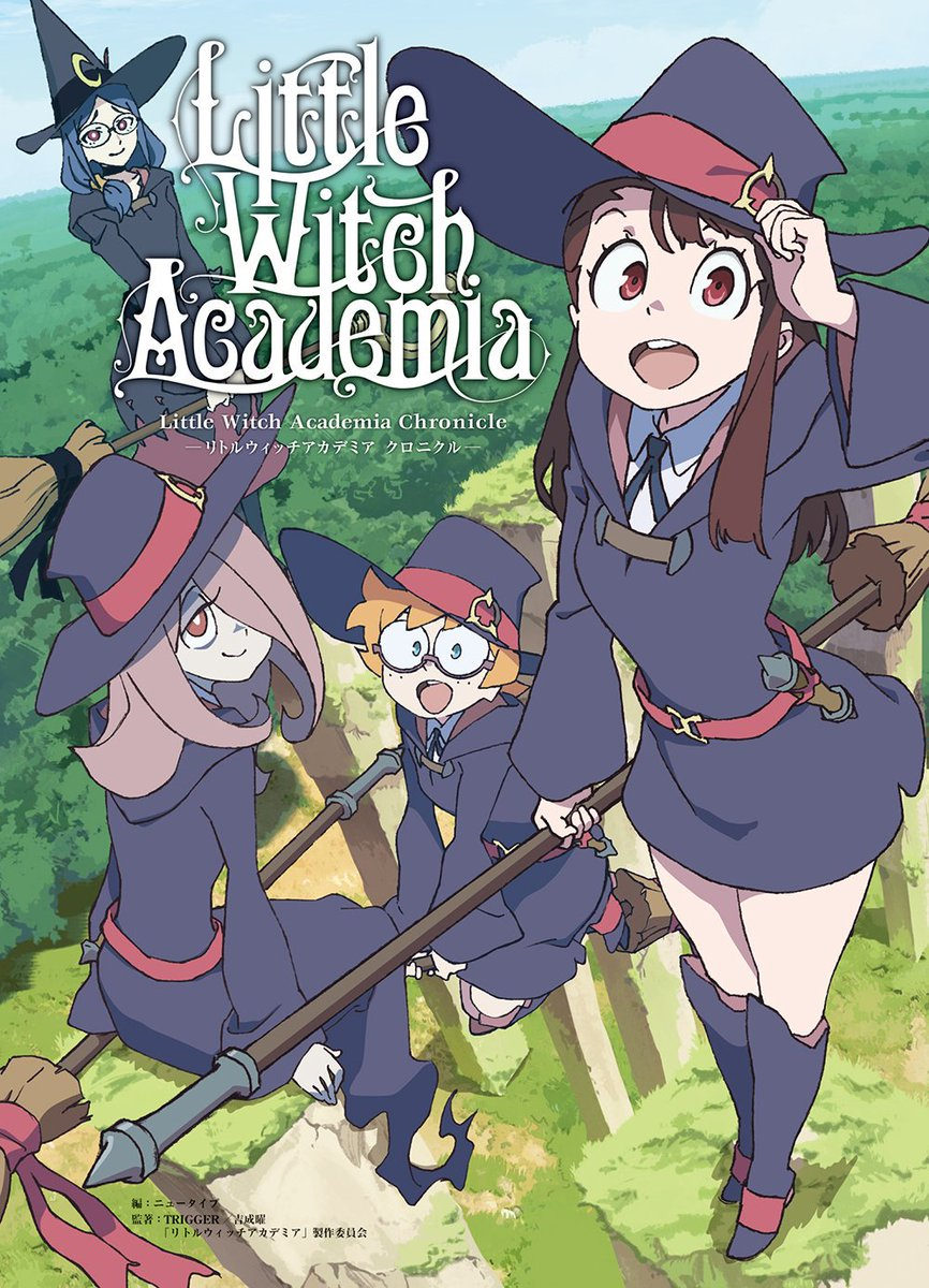 [IN STOCK] Little Witch Academia Chronicle ―リトルウィッチアカデミア クロニ