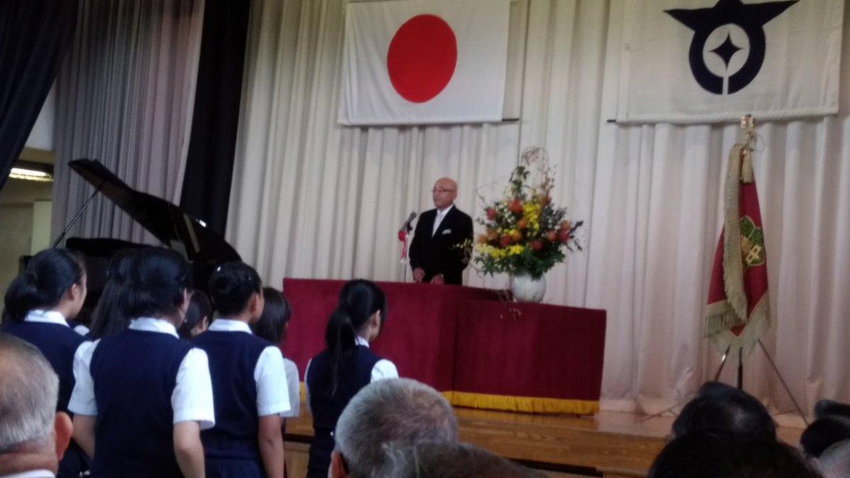 2017年09月 開校70周年記念