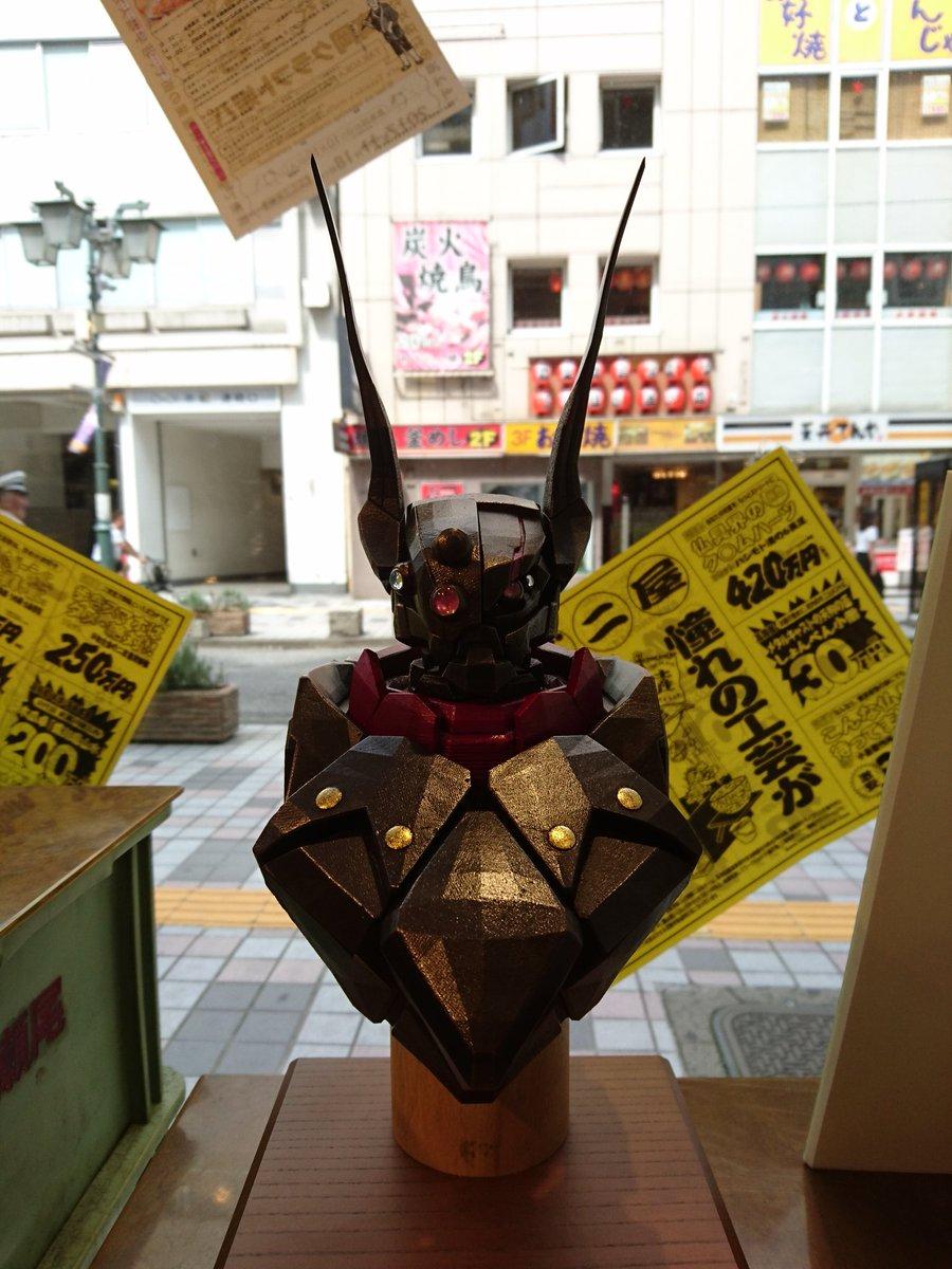 新宿のビームスで、クロムクロ胸像