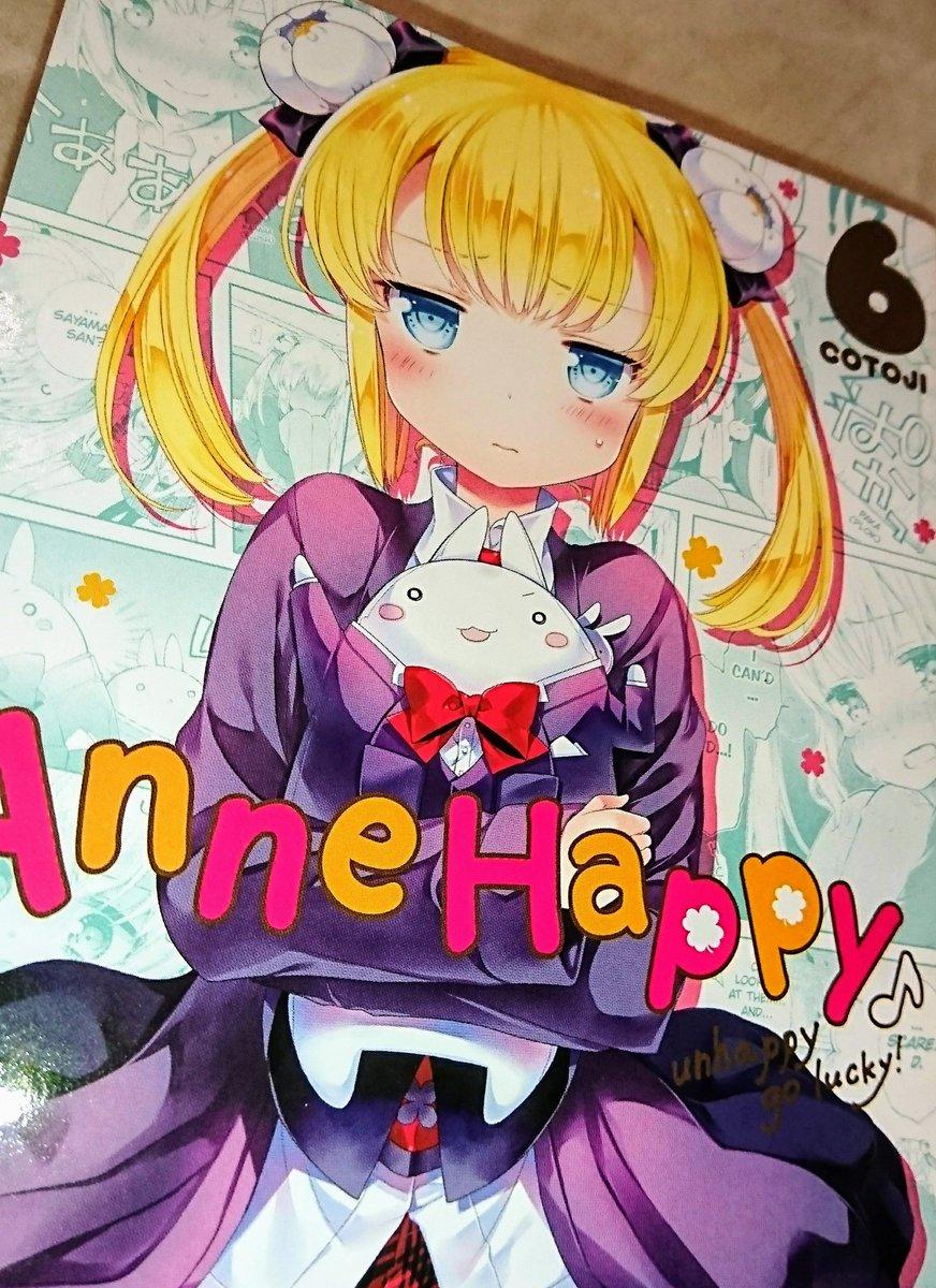 英語翻訳版「あんハピ♪」6巻が届きました!(´▽`*) 椿のすごいネイティブ感…