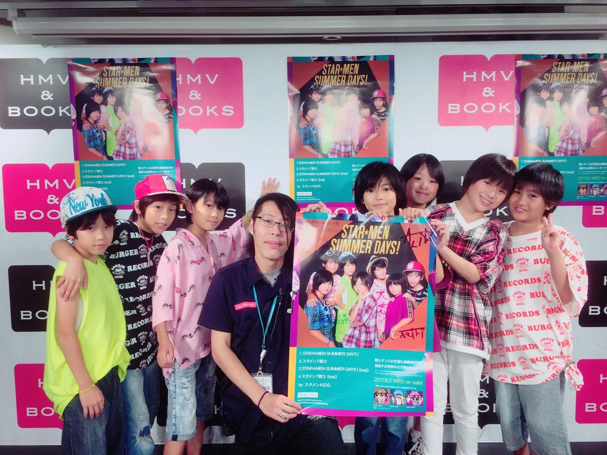 ⭐︎今日も #HMV 渋谷有難うございました‼️#桧吏 はダンスの披露でした❣️🔴明日9/4(月)20:00〜MXTV『