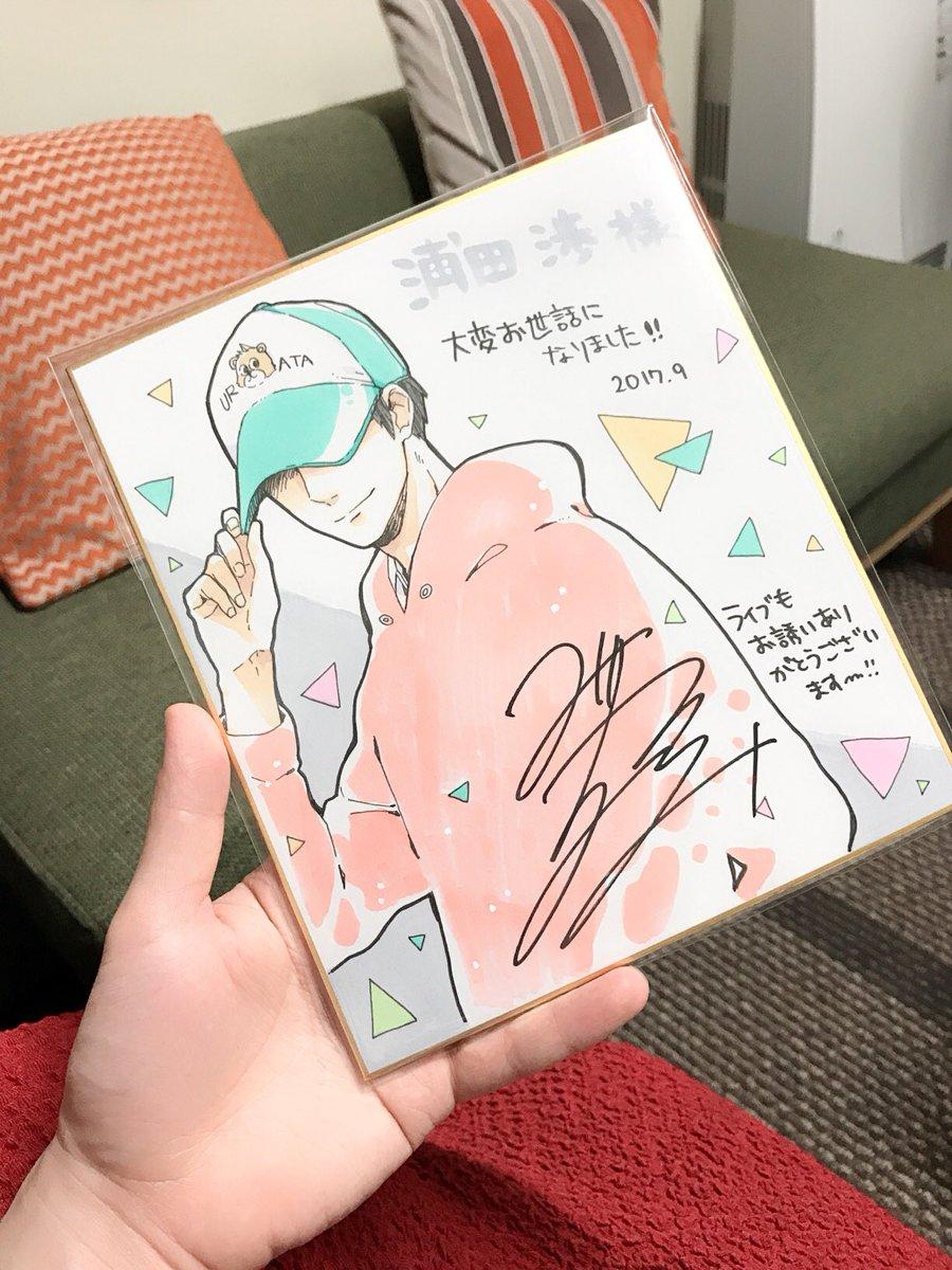 北海道のライブに水野先生がきてくださりまして、更にアニメ虹色デイズで自分が演じた筧くんを色紙に描いてくださりましたー!!