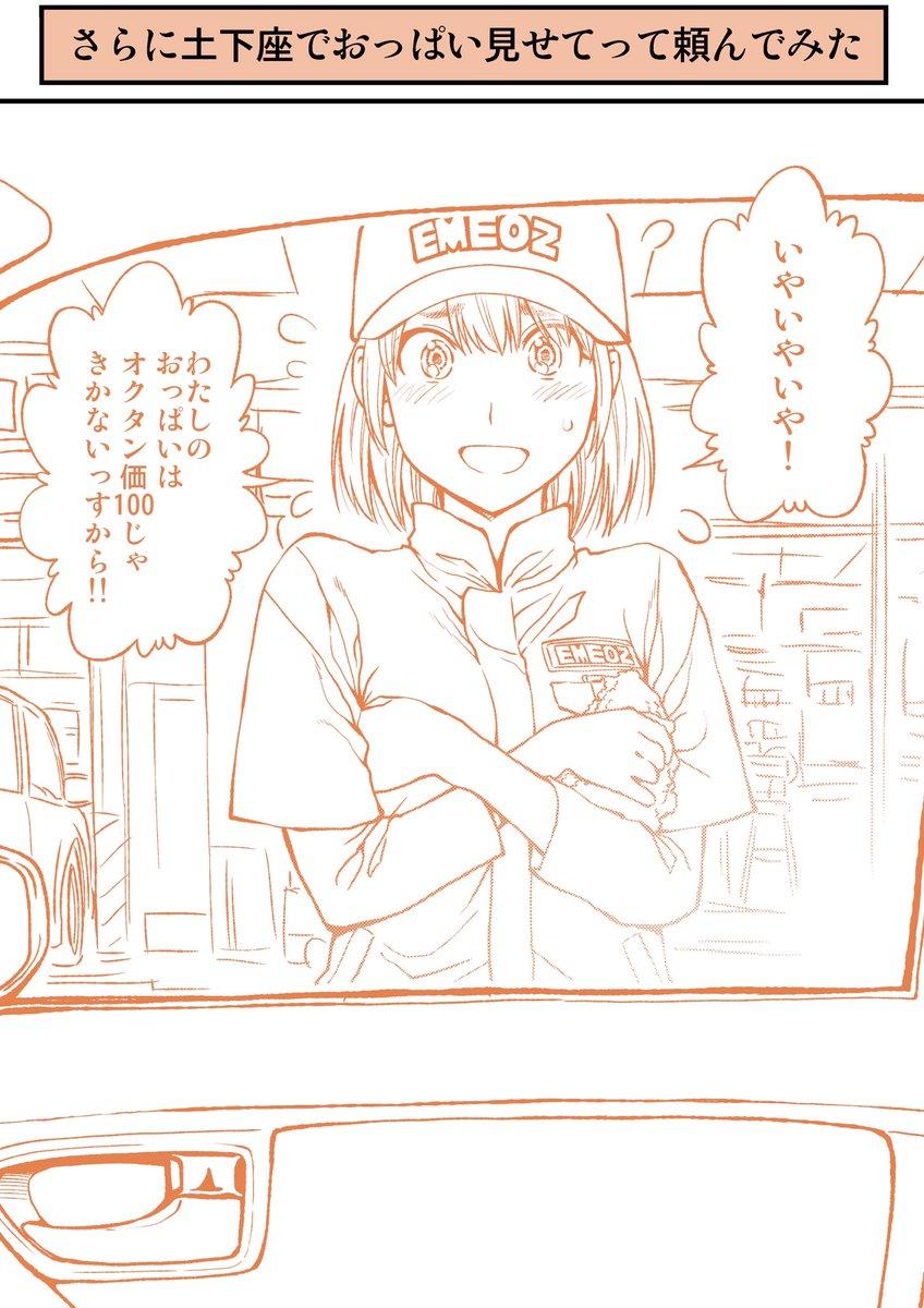 短髪・ショートカットの女の子 ワッチョイ有 part13 [無断転載禁止]©bbspink.com->画像>3178枚