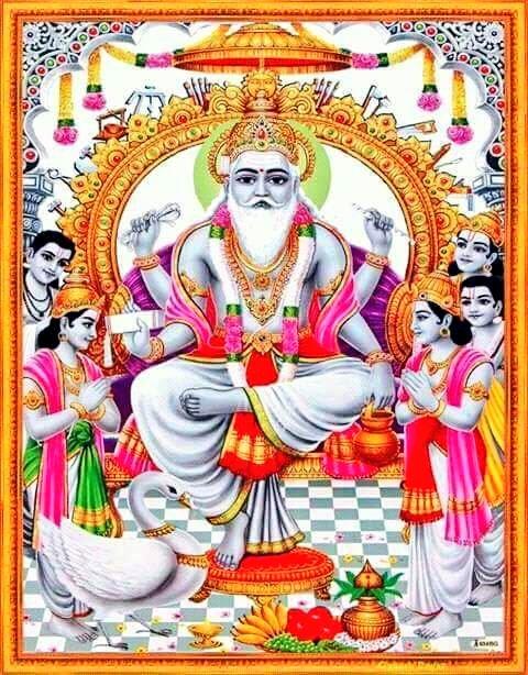 #VishwakarmaPuja