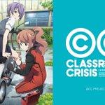 #TrySailを知ったきっかけClassroom☆CrisisのOP「コバルト」で初めてTrySailを知って、カップ