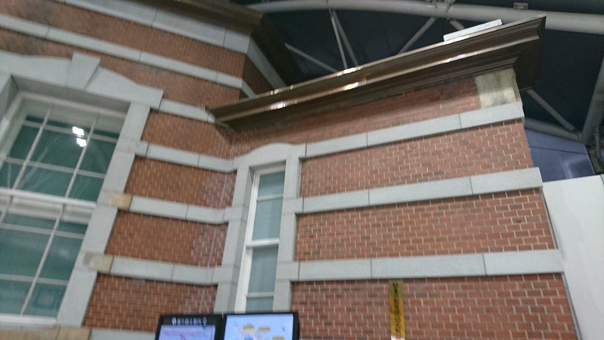 東京駅到着。RAILWARS思い出すなー
