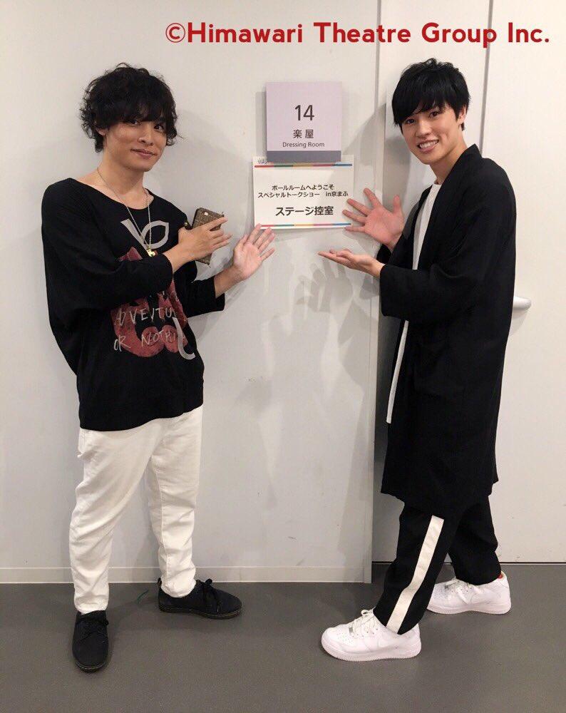 土屋神葉が「ボールルームへようこそ スペシャルトークショー in 京まふ」に登壇しました!