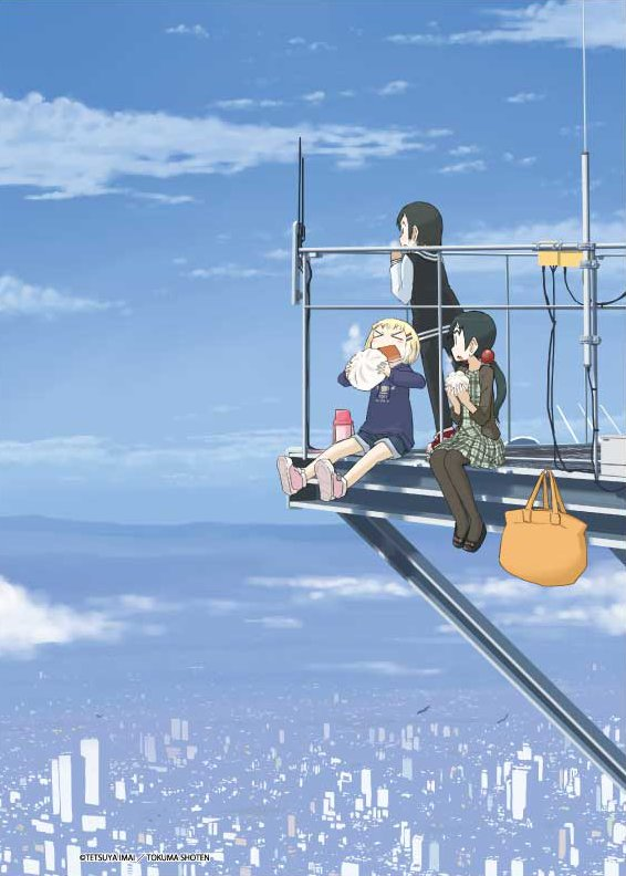 「アリスと蔵六」ようやく見終わった。すごく良かった!!(´>ω<`)