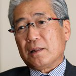 Olympics: IOC extends Takeda's membership until end of 2020 Tokyo Games