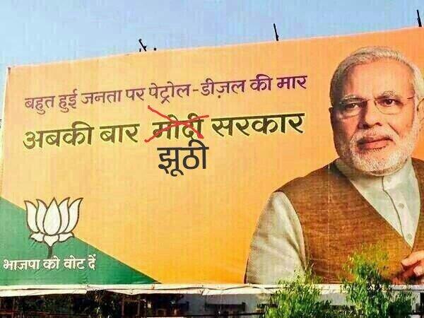 #BJPdevelopingDelhi