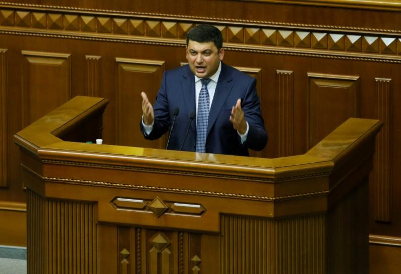 Ukraine PM says review of gas price formula is under way