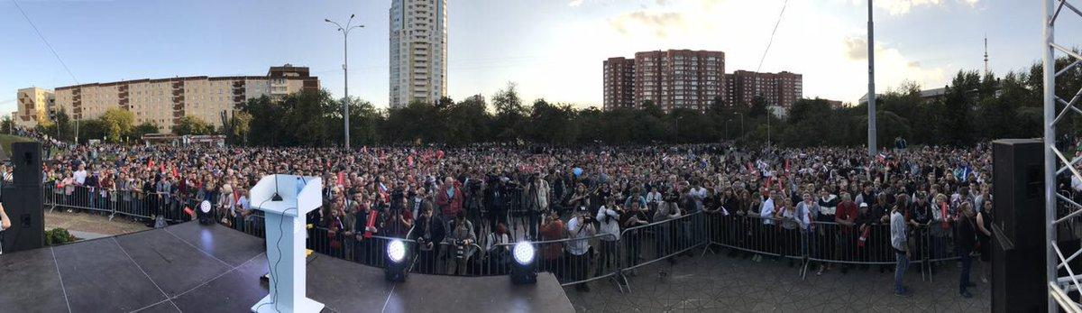 Навального в Екатеринбурге