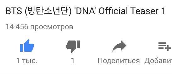 #DNAteaser