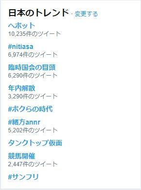 一時的ではあるが、国会のことよりヘボットがツイートされる日本は平和だ。そしてタンクトップ仮面。#ヘボット