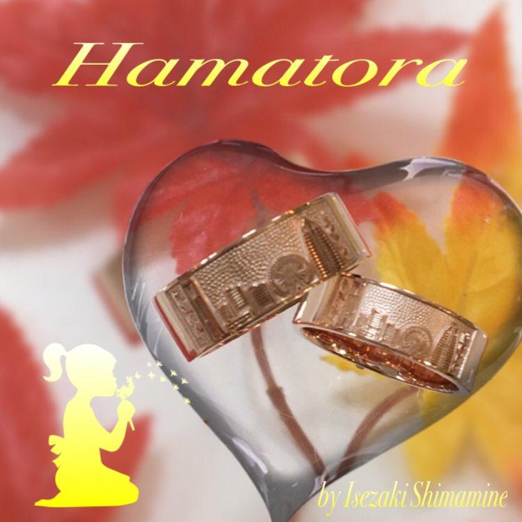 ハマトラ=横浜トラディショナル by イセザキ シマミネ‼️詳しくはこちら #ギフト #アクセサリー #リング #ペアリ
