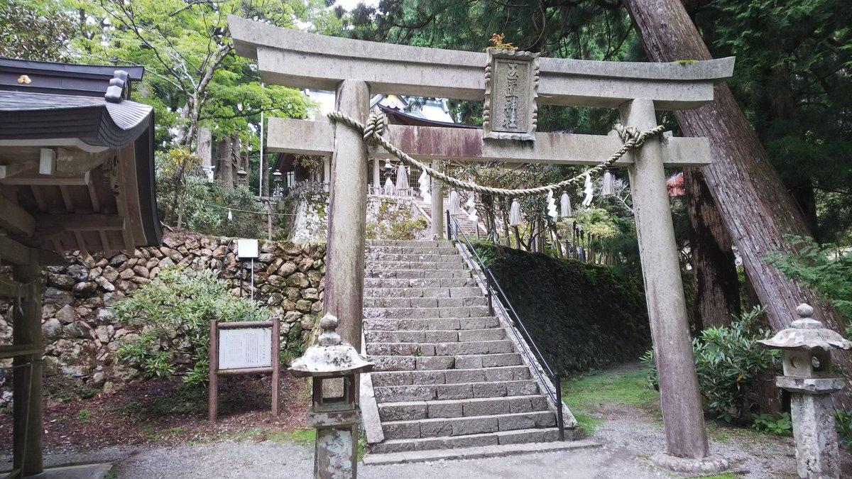金曜日は、連休中のツーリング計画が台風でお釈迦になったので、ツーリングを全くしないのもシャクなので、玉置神社に行きました