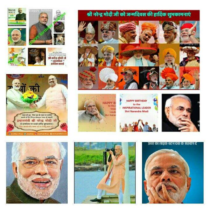 Happy birthday shree Narendra modi Jee