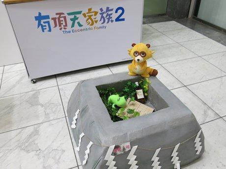 ジェイアール京都伊勢丹には有頂天家族2の企画展示として「矢二郎の住む井戸」が登場しています。京都駅ビル内なので京まふ帰り