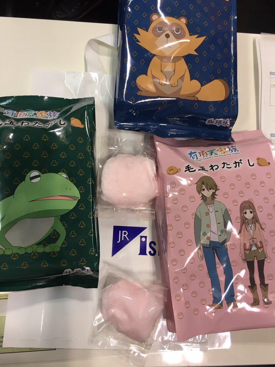 #京まふ を抜けてJR京都伊勢丹の有頂天家族特設会場へ!新商品の綿菓子がよく売れているそうです。19日火曜までだそうです