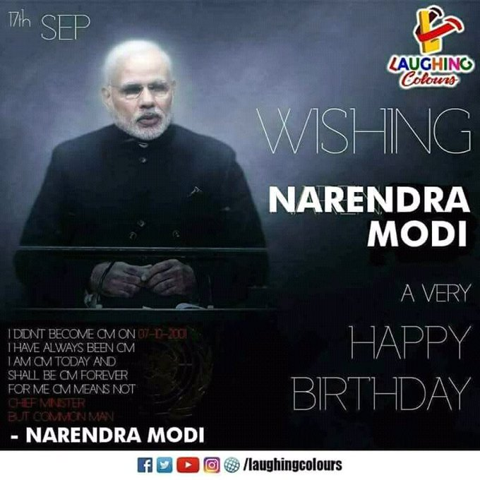 Wishing happy birthday our PM shri Narendra Modi ji With lots of blessings