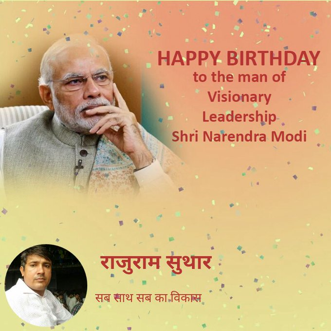 Happy birthday to shri Narendra modi ji