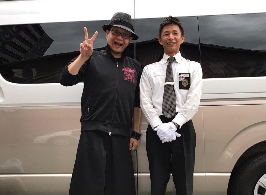 【京都情報】#有頂天bamboo( )様と弊社有頂天ドライバーの写真が届いて、大変楽しそうで羨ましかったです。一応、有頂