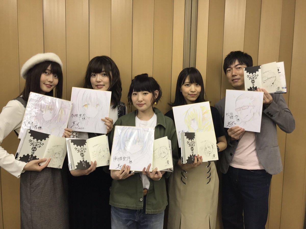 本日のイベントに雨の中御来場くださいました皆様ありがとうございました!茨乃先生描き下ろしの色紙とクロ先生直筆サイン入りコ