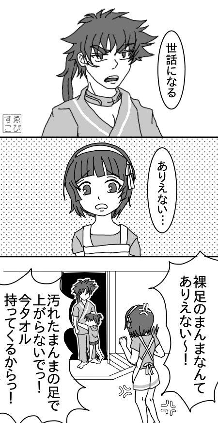 クロムクロ3話から。由希奈ちゃんの溢れる母親力。てか、和尚は何も思わなかったんか〜〜い!!