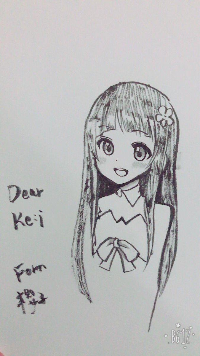 櫻子さんに書いてもらいました!ホーム画にしないと!絵が上手い人本当に羨ましいな!超低クオだけどキリトちゃん(GGO)練習