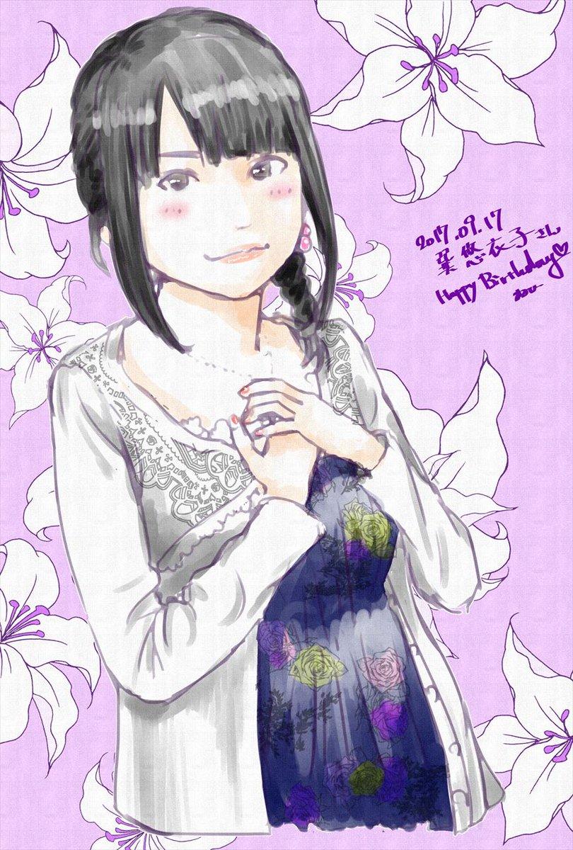 #巽悠衣子生誕祭2017 日付が変わってしまったぁ…ともかく、おめでとうございます~!あくのぐんだん!で知ったにわかです
