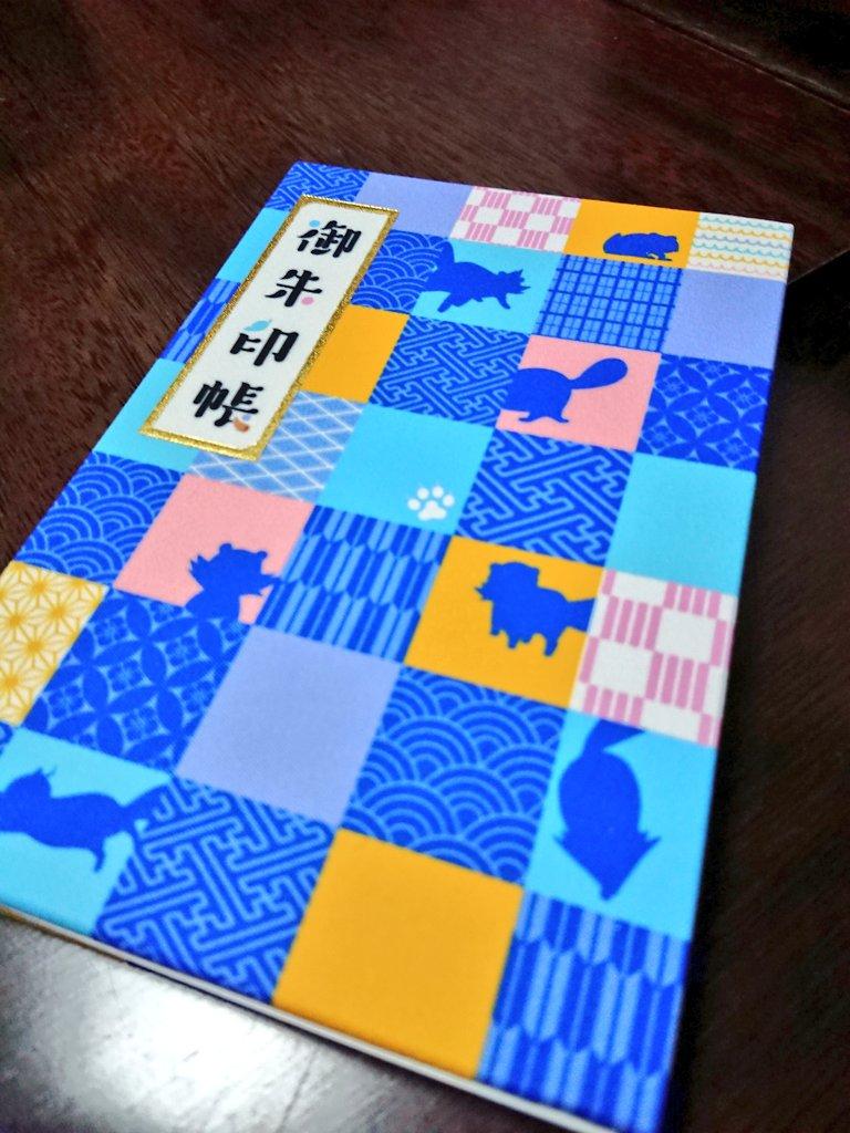 有頂天家族の御朱印帳が素敵すぎたので購入。一印目はやはり下鴨神社に詣でねば