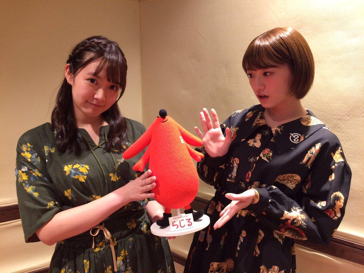ただいま、NHKラジオ第1「らじらー!サンデー」に、中元日芽香と中田花奈が出演中! みなさま、ぜひお聴き...